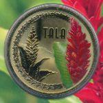 Самоа, 1 тала (2013 г.)
