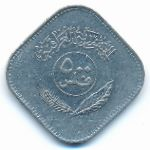 Ирак, 500 филсов (1982 г.)