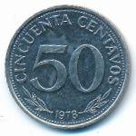 Боливия, 50 сентаво (1978 г.)