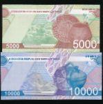 Узбекистан, Набор банкнот (2021 г.)