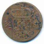 Нидерландская Индия, 1/2 стивера (1826 г.)