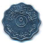 Ирак, 5 филсов (1975 г.)