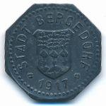Бергедорф., 5 пфеннигов (1917 г.)