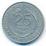 Гвинея, 25 франков (1962 г.)
