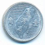 Тайвань, 1 чао (1955 г.)