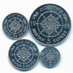 Бутан, Набор монет (1966 г.)
