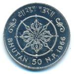 Бутан, 50 новых пайс (1966 г.)