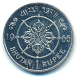 Бутан, 1 рупия (1966 г.)