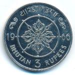 Бутан, 3 рупии (1966 г.)