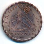 Багамские острова, 5 шиллингов (1808 г.)