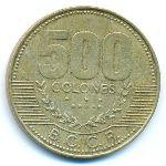 Коста-Рика, 500 колон (2003 г.)