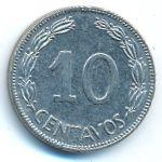 Эквадор, 10 сентаво (1968 г.)