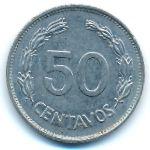 Эквадор, 50 сентаво (1979 г.)
