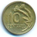 Перу, 10 сентаво (1968 г.)