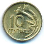 Перу, 10 сентаво (1970 г.)