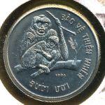 Вьетнам, 10 донг (1990 г.)