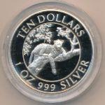 Зимбабве, 10 долларов (1996 г.)