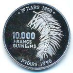 Гвинея, 10000 франков (1990 г.)