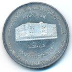 Тунис, 10 динаров (1988 г.)