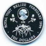 Белиз, 10 долларов (1994 г.)