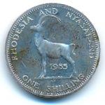 Родезия и Ньясаленд, 1 шиллинг (1955 г.)