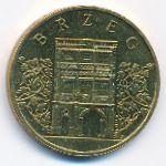 Польша, 2 злотых (2007 г.)