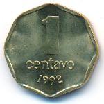 Аргентина, 1 сентаво (1992 г.)