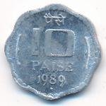 Индия, 10 пайс (1989 г.)