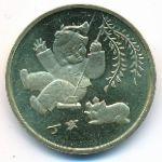 Китай, 1 юань (2007 г.)