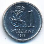 Парагвай, 1 гуарани (1975 г.)