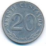 Боливия, 20 сентаво (1973 г.)