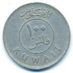 Кувейт, 100 филсов (1981 г.)