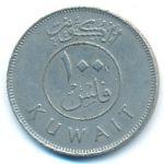 Кувейт, 100 филсов (1985 г.)