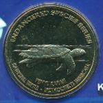 Малайзия, 25 сен (2006 г.)