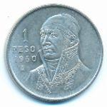 Мексика, 1 песо (1950 г.)