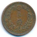 Япония, 1/2 сена (1884 г.)