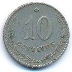 Парагвай, 10 сентаво (1900 г.)