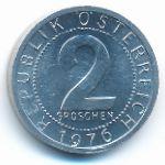 Австрия, 2 гроша (1976 г.)
