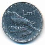 Мальта, 1 лира (1986 г.)