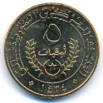 Мавритания, 5 угий (2012 г.)
