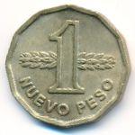 Уругвай, 1 новый песо (1977 г.)