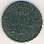 Версаль., 25 сентим (1918 г.)
