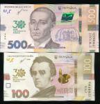 Украина, Набор банкнот (2021 г.)