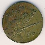 Мазаме., 25 сентим (1917 г.)
