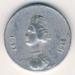 Гар., 25 сентим (1917 г.)