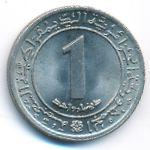 Алжир, 1 динар (1972 г.)