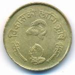 Непал, 10 пайс (1976 г.)