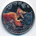 Австрия, 3 евро (2021 г.)