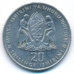 Танзания, 20 шиллингов (1981 г.)
