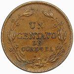 Никарагуа, 1 сентаво (1929 г.)